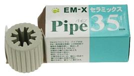 EM-X Ceramic Tubes, 35mm